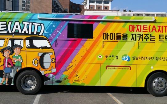 Corea del sud: una 'Santa Porta' molto speciale